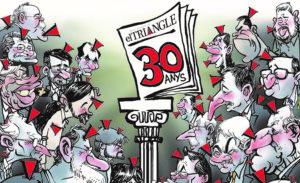 EL TRIANGLE celebra els 30 anys
