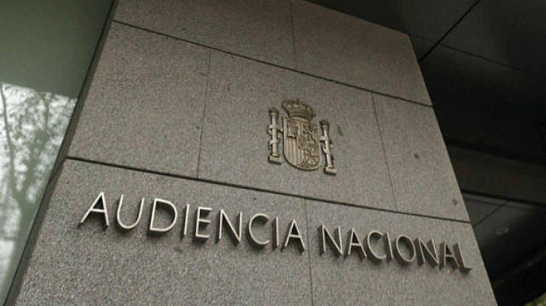 L'Audiència Nacional