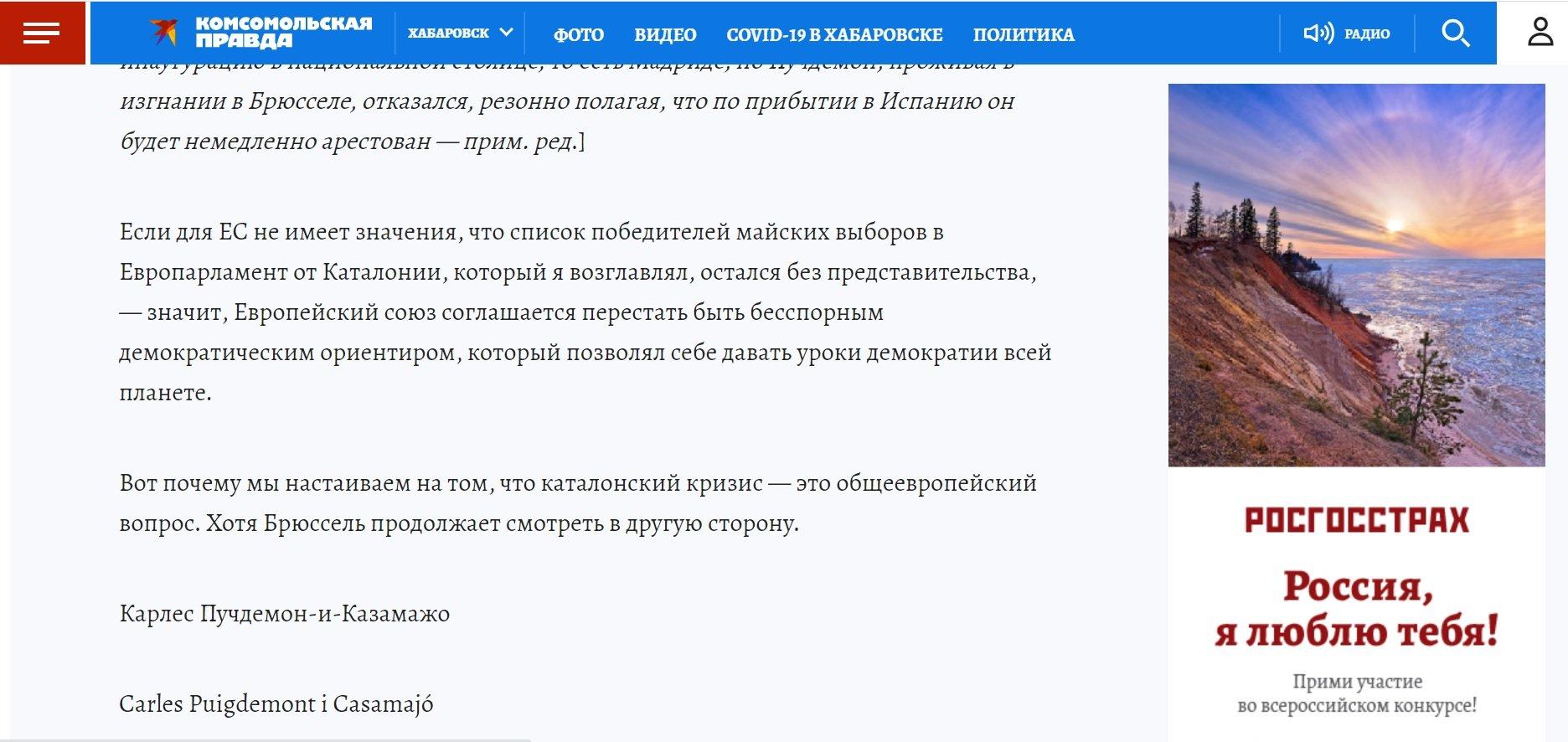 Article de Carles Puigdemont al 'Komsomolskaya Pravda'