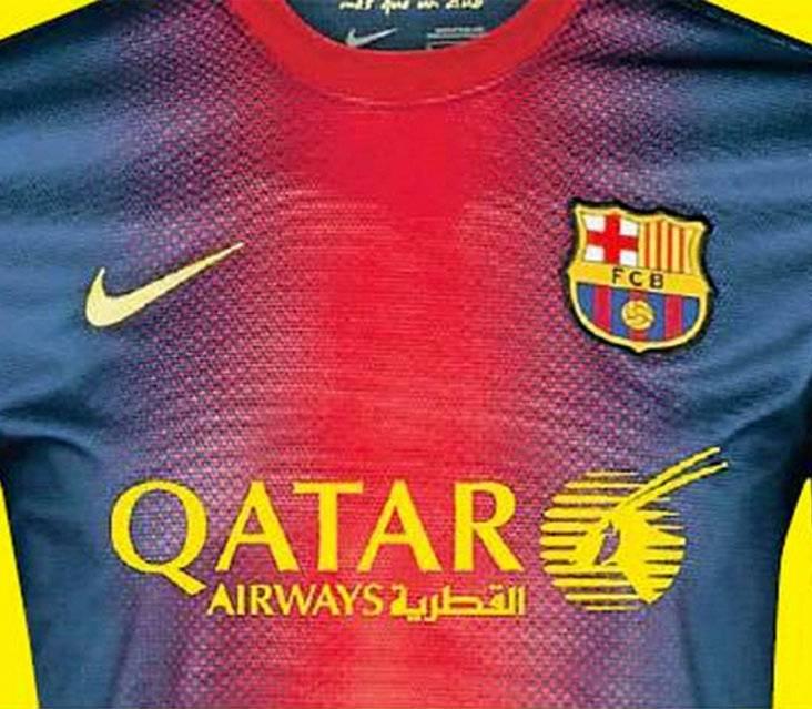 Samarreta Barça