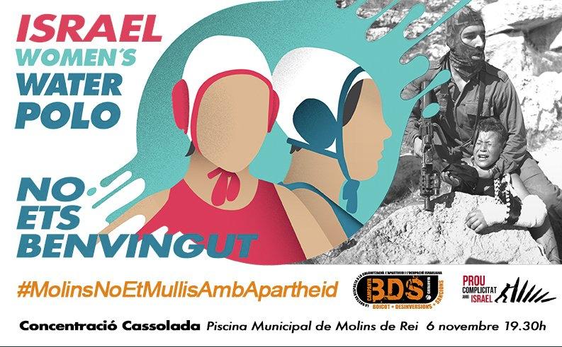 Cartel de la protesta convocada por BDS con el apoyo de la CUP