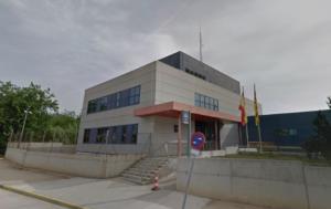 Comisaría de los Mossos de Premià de Mar
