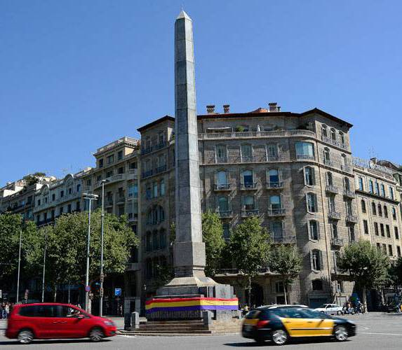 plaça de Joan Carles I