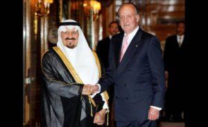 reis espanya arabia
