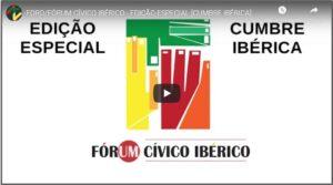 Fòrum Cívic Ibèric