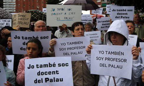 Manifestació institut El Plau