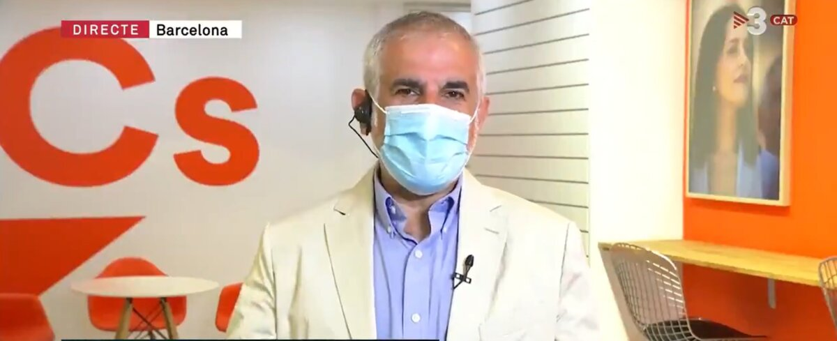 El presidente del grupo parlamentario de Ciudadanos en Cataluña, Carlos Carrizosa